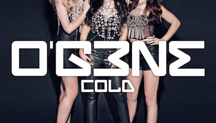 Ogene Cold Single